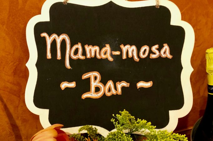 The Mama-Mosa Bar is filled with fresh fruits, juices and bubbly Prosecco or sparkling juice, to celebrate the mama-to-be! A Mimosa is the perfect addition to every brunch, breakfast in bed and Mother's Day celebration! mimosa   baby shower   drinks   cocktails   fresh fruit   fruit juices   Prosecco   sparkling water   chanpagne   orange juice   #swirlsofflavor