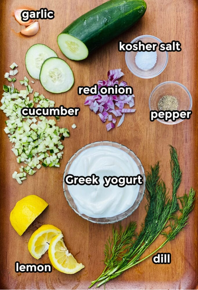 ingredients to make tzatziki sauce
